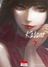 """Afficher """"Kasane n° 07"""""""