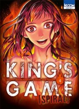 "Afficher ""King's game spiral n° 4"""