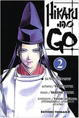 "Afficher ""Hikaru no go n° 2Sa première partie"""