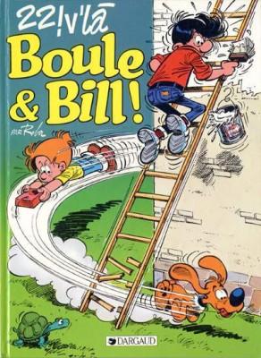 """Afficher """"Boule et Bill n° 8 Papa, maman, Boule... et moi !"""""""