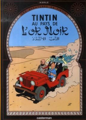 "Afficher ""Tintin n° 15<br /> Tintin au pays de l'or noir"""