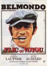 "Afficher ""Flic ou voyou"""