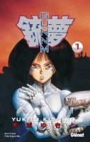 vignette de 'Gunnm, vol. 1 (Yukito Kishiro)'