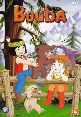 "Afficher ""Bouba"""