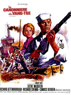"""Afficher """"La canonnière du Yang-Tsé"""""""