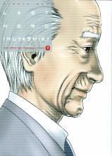 """Afficher """"Last Hero Inuyashiki n° 09<br /> Last hero Inuyashiki"""""""