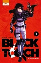 """Afficher """"Black torch n° 1"""""""