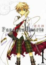 "Afficher ""Pandora hearts n° 1 Pandora Hearts (Tome 1)"""