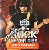"""Afficher """"Rock Never Dies"""""""