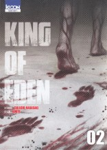 "Afficher ""King of Eden n° 2"""