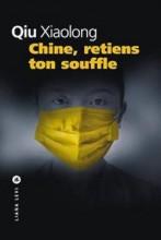"""Afficher """"Inspecteur Chen n° 11 Chine, retiens ton souffle"""""""