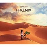 """Afficher """"Phoenix"""""""