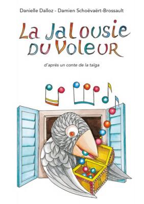 """Afficher """"La jalousie du voleur"""""""