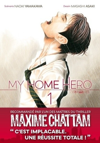 "<a href=""/node/190795"">My home hero T.1</a>"