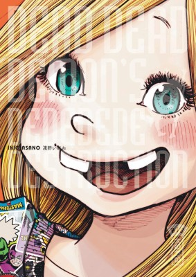 "Afficher ""Dead Dead Demon's Dededede Destruction n° 7 Dead Dead Demon's Dededede Destruction, tome7"""