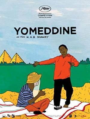 "Afficher ""Yomeddine"""