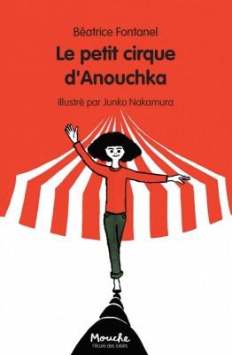 """Afficher """"Petit cirque d'Anouchka (Le)"""""""