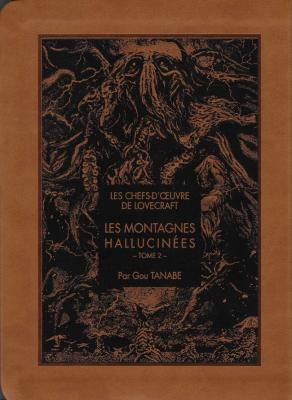 """Afficher """"chefs-d'oeuvre de Lovecraft (Les) n° 2 Dans l'abîme du temps"""""""