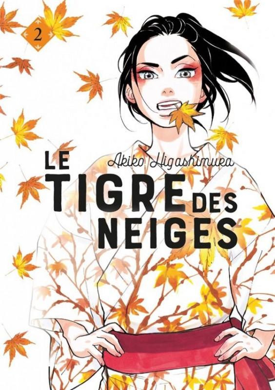 """<a href=""""/node/199027"""">Le tigre des neiges</a>"""