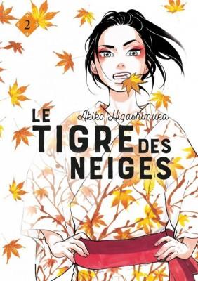 """Afficher """"Le tigre des neiges n° 2"""""""