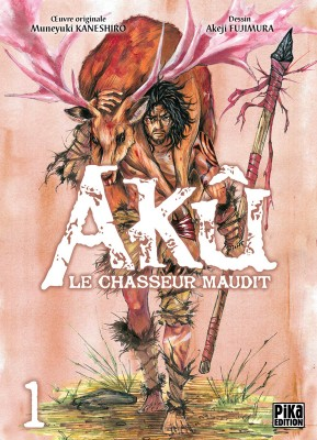 vignette de 'Akû, le chasseur maudit n° 1 (Muneyuki Kaneshiro)'