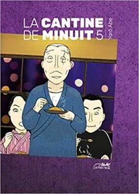"""Afficher """"La cantine de minuit n° 5 La cantine de minuit 5"""""""