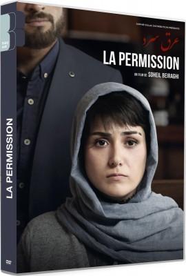 """Afficher """"La permission"""""""