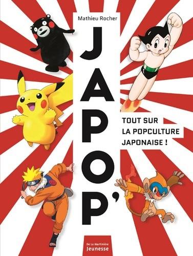 """<a href=""""/node/17765"""">Japon, tout sur la popculture japonaise</a>"""