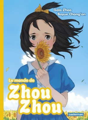 "Afficher ""Le monde de Zhou Zhou."""