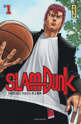 "Afficher ""Slam Dunk n° 1 Slam Dunk Star edition"""