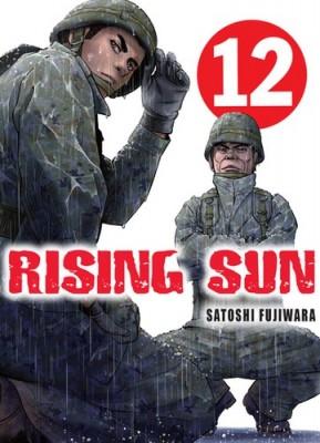 "Afficher ""Rising sun n° 12"""