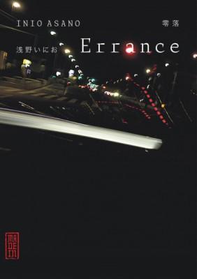 "Afficher ""Errance"""