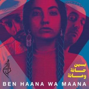 vignette de 'Ben haana wa maana (Dam)'
