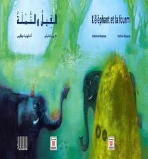 """Afficher """"L'éléphant et la fourmi -Alfil walnumla (bilingue)"""""""