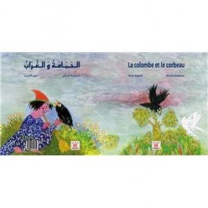 """Afficher """"La colombe et le corbeau"""""""