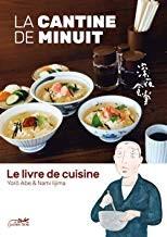 """<a href=""""/node/31570"""">Le livre de cuisine de la cantine de minuit</a>"""