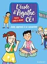 """Afficher """"L'école d'Agathe CE1."""""""