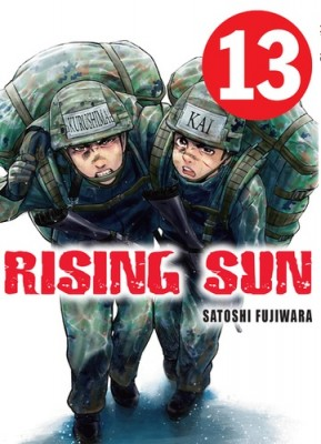 "Afficher ""Rising sun n° 13"""