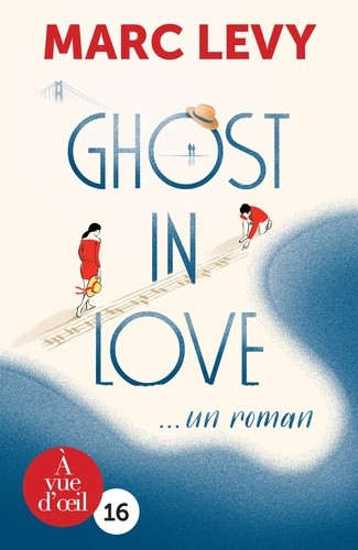 """<a href=""""/node/42228"""">Ghost in love</a>"""