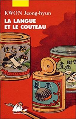 vignette de 'La Langue et le couteau (Kwon Ji-hyun)'