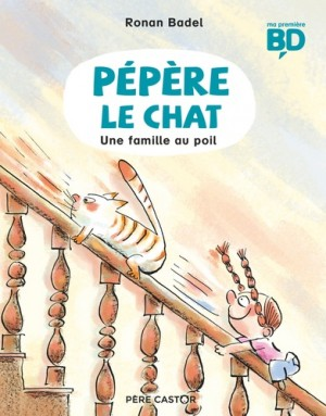 """Afficher """"Pépère le chat n° 2 Une Famille au poil"""""""