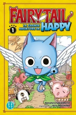 "Afficher ""Fairy Tail - La grande aventure de Happy n° 1 Fairy Tail"""