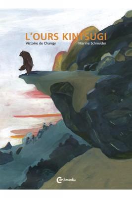 "Afficher ""L'ours Kintsugi"""