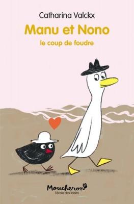 """Afficher """"Le Coup de foudre"""""""