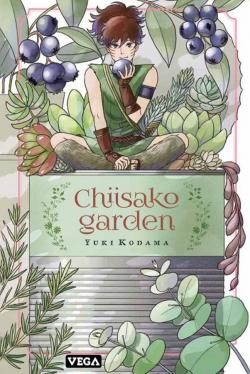 vignette de 'Chiisako garden (Yuki Kodama)'