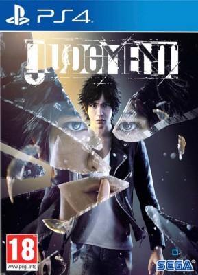 "Afficher ""Judgment"""