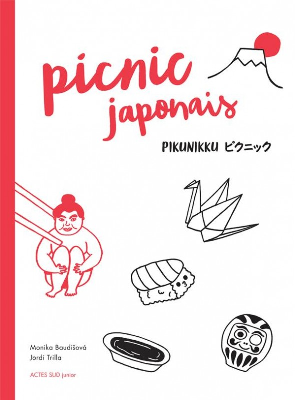 Picnic japonais
