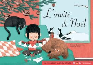 """Afficher """"KAMISHIBAI L'invité de Noël"""""""