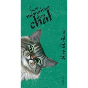"""Afficher """"Les Mémoires d'un chat"""""""