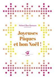 """Afficher """"Joyeuses Pâques et bon Noël !"""""""